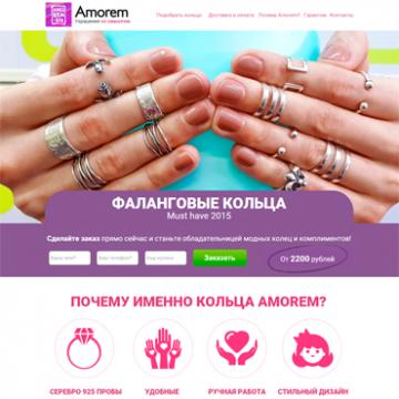 amorem1_view